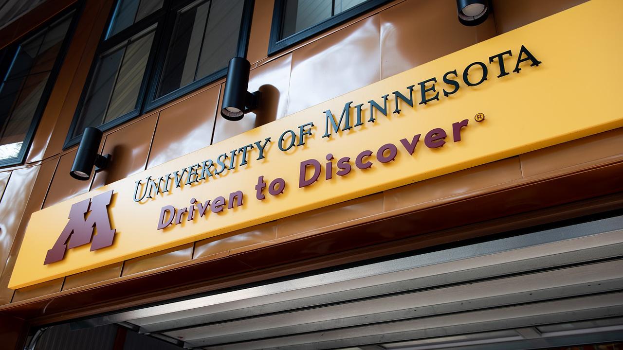 External sign over the D2D building entrance